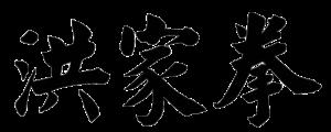 karaktershunggakyun01