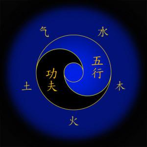 cropped-Wuxing-Seal-JPG1.jpg